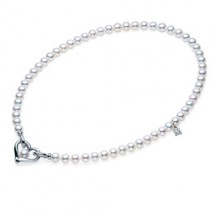 Mikimoto 'Infinity Heart' Pearl Necklace